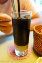 Nau Da (Vietnamese Iced Coffee with Milk)